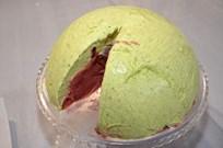 Karpuz Dondurma