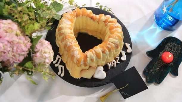 Savayerli Pasta